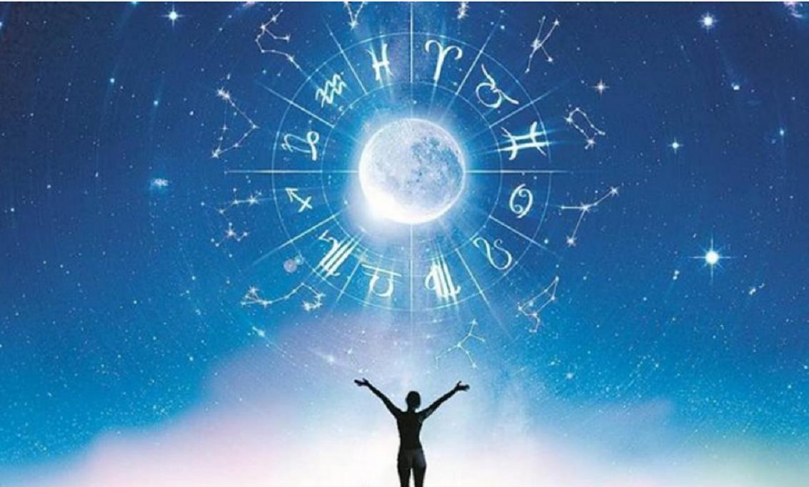 Horoscop sambata, 23 ianuarie 2021